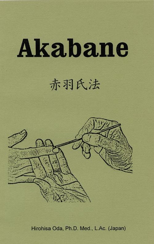 Akabane und Moxa Techniken in der Shiatsu Praxis